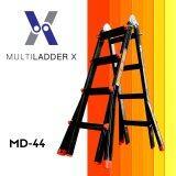 ซื้อ Multi Ladder X บันไดอลูมิเนียม สไลด์ เอนกประสงค์ ยืดหดได้ รุ่น Md 44 ทรงพาด ยาว 4 6 เมตร ทรง A 2 3 เมตร ออนไลน์ ถูก