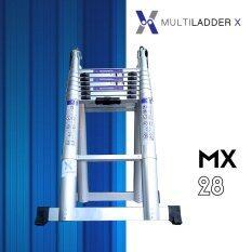 ซื้อ Multi Ladder X บันไดอลูมิเนียม ยืดหดได้ ทรงพาด ยาว 5 6 เมตร ทรง A ยาว 2 8 เมตร รุ่น Mx 28 ถูก ใน กรุงเทพมหานคร