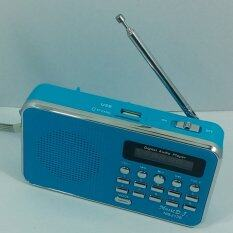 ขาย Music D J เครื่องเล่นเพลง วิทยุ Mp3 พกพาขนาดเล็ก Music D J รุ่น M J 138 สีฟ้า Music D J เป็นต้นฉบับ