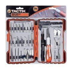 ขาย Mustme Tactix 263015 ชุดเครื่องมือแกะสลัก 36 ชิ้น ราคาถูกที่สุด