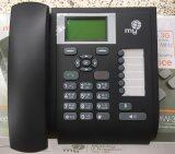 ซื้อ My Desktop Telephone 3G Fixed Wireless Phone โทรศัพท์บ้านใส่ซิม รองรับ 3G 850 2100 2G 800 900 1800 Mhz ใหม่