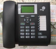 ซื้อ My Desktop Telephone 3G Fixed Wireless Phone โทรศัพท์บ้านใส่ซิม รองรับ 3G 850 2100 2G 800 900 1800 Mhz My ถูก