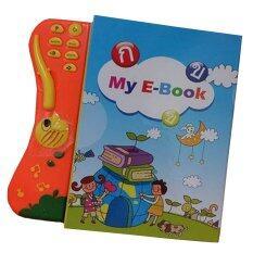 My E-Book หนังสือเสียง อ่าน ไทย อังกฤษ (สีส้ม)