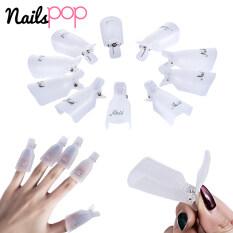 Nailspop ตัวหนีบนิ้ว เพื่อถอดสีทาเล็บเจล เจลต่อเล็บ เล็บอะคริลิก Nail Polish Remover Wrap Clip (สีขาว) By Nailspop.