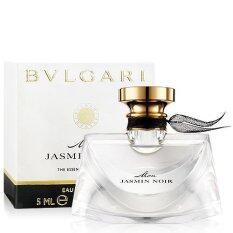 น้ำหอมจิ๋ว Bvlgari Mon Jasmin Noir 5 Ml เป็นต้นฉบับ
