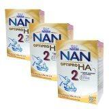 ราคา Nan Optipro Ha2 แนน ออพติโปร เอชเอ 2 700 G X 3 Packs ใหม่ล่าสุด