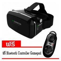 Nanotech 2016 VR BOX Version VR Virtual Reality Glasses ความจริงเสมือนแว่นตาระดับ3D Black แถมฟรี Remote Joystick