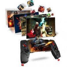 Nanotech IPEGA 9055 PG-9055 Adjustable Wireless Bluetooth Game Controller Gamepad Joystick