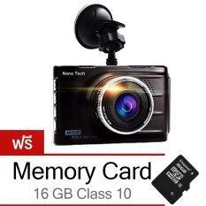 "Nanotech กล้องติดรถยนต์ 12 ล้าน BIG SIZE 3 "" 1080P Full HD เลนส์ Wide 170 องศา ฟรี เม็มโมรี่ Kington Class 10 16GB"