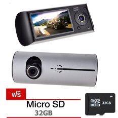 Nanotech กล้องติดรถยนต์ R300 HD DVR+GPS มีเลนส์ 2 ตัว Double Lens CAR DVR - สีดำ