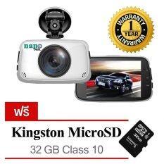 Nanotech กล้องติดรถยนต์คุณภาพสูง จอใหญ่ 3.5 นิ้ว HD Night vision with 1080p full HD NTK 96650 ฟรี เม็มโมรี่ Kington Class 10 32GB
