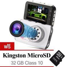 Nanotech กล้องติดรถยนต์รุ่น T630 WDR + 9 infrared 170-Degree Ultra-Wide-Angle Lens (สีขาว) แถมฟรี เม็มโมรี่ 32GB