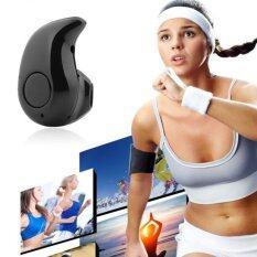 ราคา ์nanotech มินิชุดหูฟังบลูทูธV4 บลูทูธสเตอริโอ Mini Wireless Bluetooth Headset S530 สีดำ ใหม่ ถูก