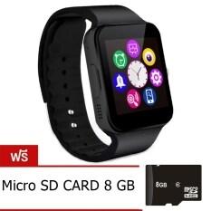 ซื้อ Nanotech นาฬิกาข้อมือสุภาพบุรุษ สีดำ สายยาง รุ่น Gt8 ถูก