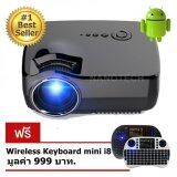 ราคา Nanotech สมาทร์โปรเจคเตอร์ Smart Android 4 4 Os Google Play Built In Wifi And Bluetooth Home Theater Video แถมฟรี Rii Mini I8 2 4G Wireless Air Mouse คละสี Nanotech ออนไลน์