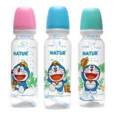 ขาย Natur ขวดนม Pp ทรงกลม ลาย Doraemon 8 ออนซ์ แพ็ค 3 ไทย