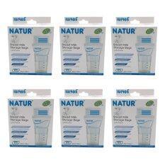 ราคา Natur ถุงเก็บน้ำนม แพ็ค 50 ชิ้น 6 แพ็ค Natur เป็นต้นฉบับ
