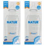 ราคา Natur Wide Neck ขวดนมปากกว้าง Uhappy 8 ออนซ์ รุ่น 81075 2 ขวด Natur เป็นต้นฉบับ