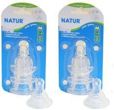 โปรโมชั่น Nature จุกนม Nature Smile ไซส์ M แพ็ค 6 ชิ้น Natur