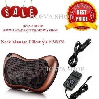Neck Massager เครื่องนวดอินฟาเรด หมอนนวดคอ Neck Massage Pillow รุ่น FP-8028 (สีน้ำตาล)