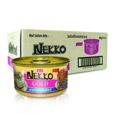 ราคา Nekko Gold อาหารแมวเน็กโกะ ปลาทูน่าหน้าคัตทสึโอะบูชิในเยลลี่ 85 G X 12 กระป๋อง ใน กรุงเทพมหานคร