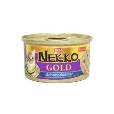 Nekko Goldอาหารเปียกแมว กระป๋อง เนื้อไก่หน้าชีสในน้ำเกรวี่ ขนาด85G 48 Units เป็นต้นฉบับ