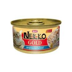 Nekko gold  อาหารเปียกแมว กระป๋อง รสปลาทูน่าและเนื้อไก่ในน้ำเกรวี่  ขนาด85g ( 48 units )