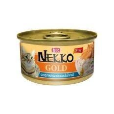 Nekko Goldอาหารเปียกแมว กระป๋อง รสปลาทูน่าหน้าแซลมอนในน้ำเกรวี่ ขนาด85G 12 Units เป็นต้นฉบับ