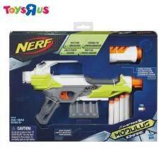 ขาย Nerf Modulus Ionfire Blaster ราคาถูกที่สุด