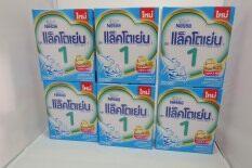 ซื้อ Nestle ขายยกลัง Lactogen แล็คโตเย่น 1 แอลคอมฟอตทีส 600 กรัม 6 กล่อง ถูก ใน กรุงเทพมหานคร