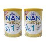 ทบทวน Nestle Nan Optipro Ha1 400G X2 กระป๋อง สำหรับทารกที่มีความเสี่ยงต่อการเกิดภาวะภูมิแพ้