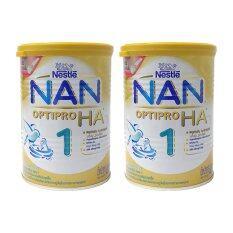 โปรโมชั่น Nestle Nan Optipro Ha1 400G X2 กระป๋อง สำหรับทารกที่มีความเสี่ยงต่อการเกิดภาวะภูมิแพ้