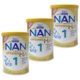ซื้อ Nestle Nan Optipro Ha1 400G X3 กระป๋อง สำหรับทารกที่มีความเสี่ยงต่อการเกิดภาวะภูมิแพ้ ถูก