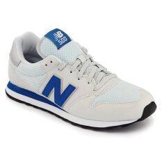 New Balance รองเท้าผ้าใบผู้ชาย รุ่น Gm500Mmw White Blue ถูก
