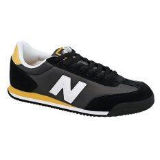 ราคา New Balance รองเท้าผ้าใบผู้ชาย รุ่น Ml360Snk Black ใหม่ ถูก