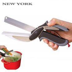 New York Big Sale มีดกรรไกรพร้อมเขียงอเนกประสงค์ 2 in 1 กรรไกรหั่นผัก No.007 - Black