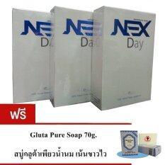 ทบทวน ที่สุด Nex Day เน็กซ์เดย์ รุ่นใหม่ Ex Day เอ็กซ์เดย์ ลดน้ำหนัก 10ซอง กล่อง เซ็ต 3 กล่อง แถมฟรี สบู่กลูต้าเพียว 1 ก้อน