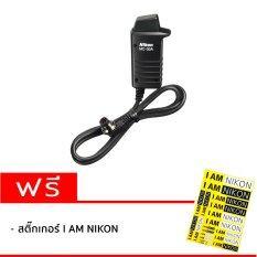 Nikon Remote Trigger Release MC-30A