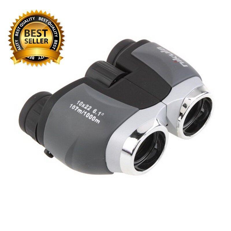 ซื้อ Nikula กล้องส่องทางไกล สองตา Nikula 10X Zoom ออนไลน์ ถูก