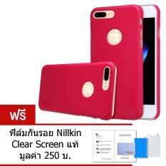ทบทวน ที่สุด Nillkin เคส Iphone 7 Plus รุ่น Super Frosted Shield Red ฟรี ฟิล์มกันรอย Nillkin Clear Screen