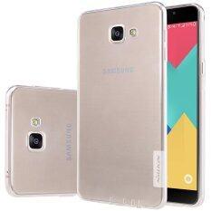 ราคา Nillkin เคส Samsung Galaxy A9 Pro Premium Tpu Case White ใหม่