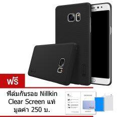 ราคา Nillkin เคส Samsung Galaxy Note 7 Super Frosted Shield Black ฟรี ฟิล์มกันรอย Nillkin Clear Screen ออนไลน์