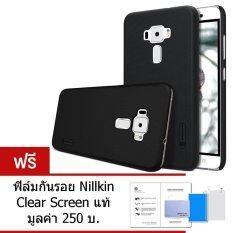 Nillkin เคส Zenfone 3 Ze520Kl จอ 5 2 นิ้ว Super Frosted Shield Black ฟรี ฟิล์มกันรอย Nillkin Clear Screen เป็นต้นฉบับ