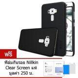 ราคา Nillkin เคส Zenfone 3 Ze552Kl จอ 5 5 นิ้ว Super Frosted Shield Black ฟรี ฟิล์มกันรอย Nillkin Clear Screen เป็นต้นฉบับ