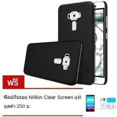 ขาย Nillkin Frosted Shield เคส Asusasus Zenfone 3 5 5 นิ้ว Ze552Kl สีดำ แถมฟรี ฟิล์มกันรอย Nillkin Clear Screen ถูก