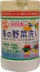 ขาย Nippon Shop ผงล้างผัก ล้างสิ่งตกค้าง ในอาหาร พืชผักผลไม้ สกัดมาจากเปลือกหอยเซลล์ 100 ปลอดภัย ราคาถูกที่สุด