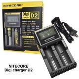 โปรโมชั่น Nitecore D2 Digi Charger แท่นชาร์ตถ่านแบตเตอรี่ D2 Black ใน กรุงเทพมหานคร