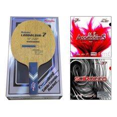 ราคา Nittaku ไม้ปิงปอง Lonbaldia ยางปิงปอง Air Assassins Power ยางปิงปอง Air Scirocco Soft ใหม่ล่าสุด