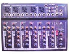 NKE สเตอริโอมิกเซอร์7ช่อง รุ่น Proeuro Tech  f-7 USB MP3
