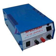 Nke อะแดปเตอร์แปลงไฟ 6 12V 3แอมป์ Spectrum เป็นต้นฉบับ